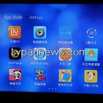 BlueTV Apps