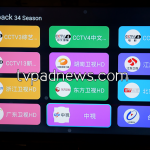 BlueTV Playback Channel Listing