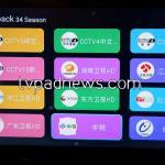 BlueTV Playback Channel Listing