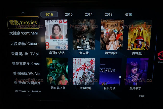 EVPad Pro 4k review – A few surprises – TVPadNews com